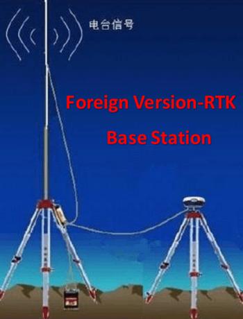 Foreign version-RTK base station-jiyi