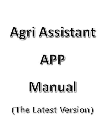 Agri Assistant APP Manual-jiyi